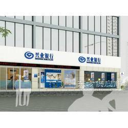 兴业银行招牌制作加移动AND灯贴加中国移动贴膜图片