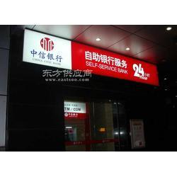 中信銀行招牌加山本燈貼加燈箱布英文圖片