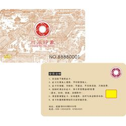ID印刷卡,卓涵智能卡,ID印刷卡厂家图片