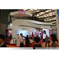 广州安祺朱先生|【博洛尼亚美容展】|美容展图片