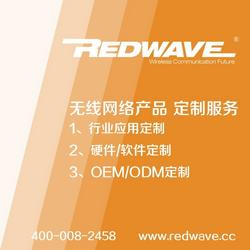 探测云AP_WiFi数据分析探测云AP_广州虹联(认证商家)图片