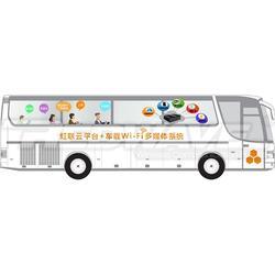 企业班车载WiFi、车载WiFi路由器、车载WiFi图片