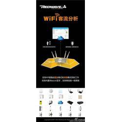 WiFi探测分析|探测|WiFi探测图片