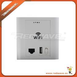 商业WiFi设备提供商,商业WiFi,广州虹联图片
