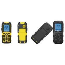 张家界矿用无线通信系统-虹联实惠-矿用无线通信系统收费图片