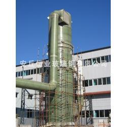 玻璃钢脱硫塔检测|恒业玻璃钢厂|济宁玻璃钢脱硫塔图片