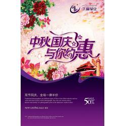 深圳海报印刷、芝麻绿豆商城、海报印刷制作图片