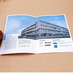 三水彩页宣传单、彩页宣传单、芝麻绿豆商城图片