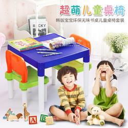 幼儿园儿童学习塑料桌椅 家居儿童吃饭塑料桌椅 3合1塑料桌椅套装图片