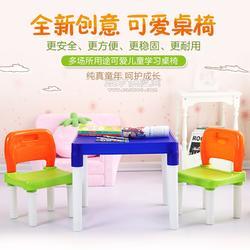 厂价供应儿童塑料桌椅 3合1组装塑料桌椅 幼儿园学习写字塑料桌椅图片