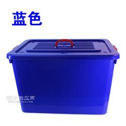 厂家直供200L塑料储物箱 滑轮带盖塑料储物箱 家居收纳必备用品图片