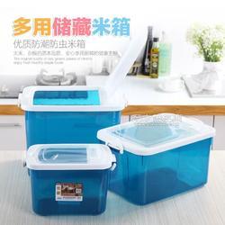 厂家塑料储米箱 翻盖家用塑料储米箱 密封收纳塑料储米箱图片