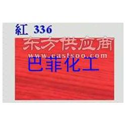 巴斯夫336BASF红336耐高温色精红336图片