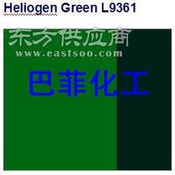 巴斯夫L9361BASF绿L9361酞菁绿L9361图片