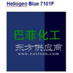 巴斯夫L7101FBASF蓝L7101F酞菁蓝L7101F图片