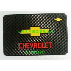 超粘汽车防滑垫,陕西汽车防滑垫,力好汽车用品图片
