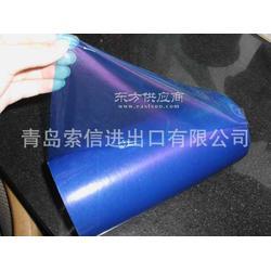 厂家直供 可做黑白蓝膜3-8丝 周期短发货快图片