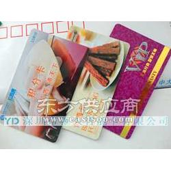 刮刮卡,密码卡制作价钱,刮刮涂层卡印刷厂家图片