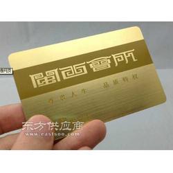 佛像平安卡生产厂家,佛像福卡制作,佛像卡厂家图片