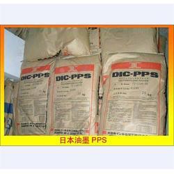 日本东丽PPS塑料,深圳PPS塑料,科芯PPS代理图片