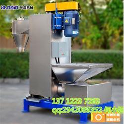 广州塑料脱水机-环鑫高速塑料脱水机-自动塑料脱水机图片