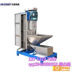 陽江甩干機、回收料甩干機、環鑫350A塑料脫水烘干機圖片