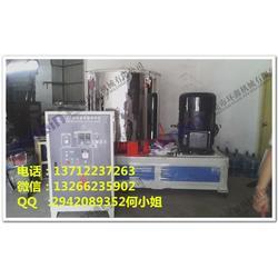 PVC混合机_珠海混合机_HRS系列高速混合机(多图)图片