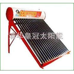 泰安太阳能热水器、皇冠太阳能、泰安太阳能热水器供应图片