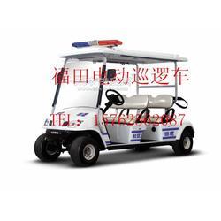 福田2014款4座简易款电动巡逻车图片