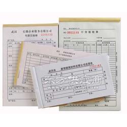 无碳复写联单 手写本式联单票据定做图片