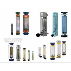 LZJ/LZB-10F玻璃管浮子流量计品牌图片