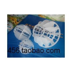 銅梁縣空心球、嵩峰凈水、多面空心球個/元圖片