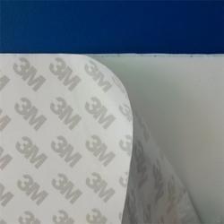 po胶袋-po胶袋厂家-盈众包装制品有限公司图片