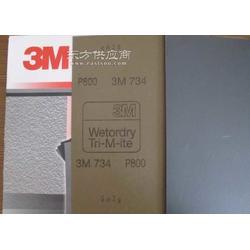 3M734砂纸鑫德普图片