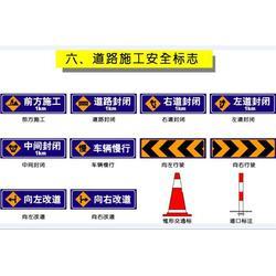 锦丰交通设施交通器材|【交通器材】|交通器材图片