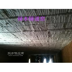 隧道窑耐热用硅酸铝模块生产厂家图片