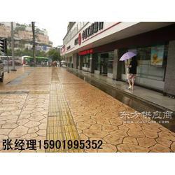 彩色压模地坪中国风地坪图片
