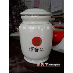 和天下陶瓷罐子生产一道道�G色光芒不�嘤咳塍w�瘸Ъ彝计�