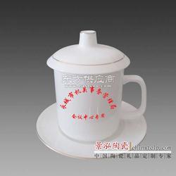 陶瓷茶杯厂家 陶瓷茶杯厂家供应定做图片