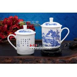 开业纪念礼品茶杯图片