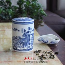 定制陶瓷罐子图片