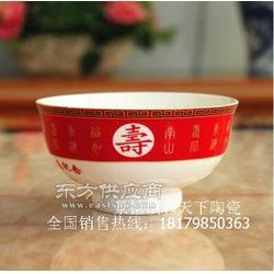 陶瓷寿碗烧字图片