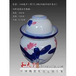 陶瓷豆瓣酱坛子厂家图片