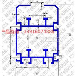 板链线铝材自动化设备铝材图片