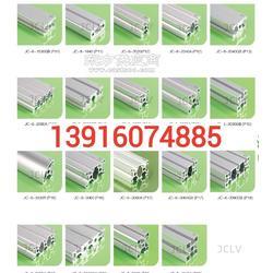 流水线铝合金工业铝型材 6063铝合金材图片