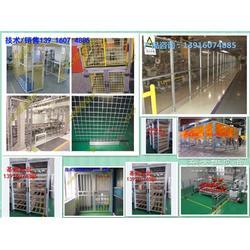 铝型材机械防护罩 工业铝型材机架 6063铝合金型材 工作台机架定制图片