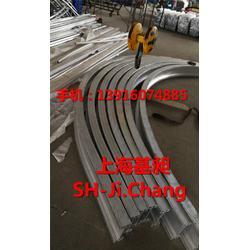 大载面U形铝型材轨道铝合金导轨圆形半圆重型铝材4分之1圆弧图片