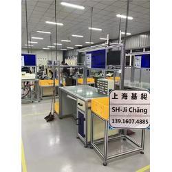 铝型材框架-用料:铝材4040 角件4040 连接件4040 封条槽8图片