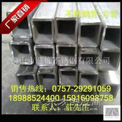 304不锈钢方管30X30X2.7304方管30X30X2.7图片