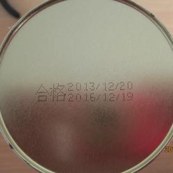 广州普瑞玛(图)、水管喷码机、喷码机图片